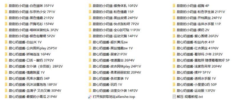 OVYP4CZ4_AFER~_Q_QO_JCO.jpg