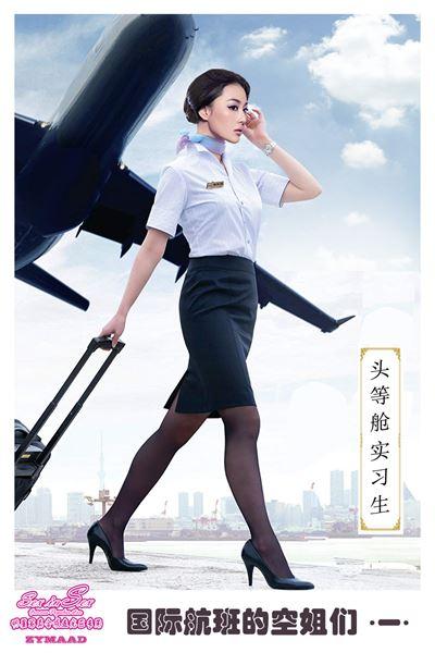 【2D全彩漫画】国际航班的空姐们-明显换脸漫画