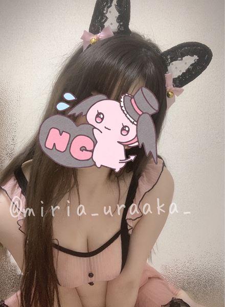 miria_uraaka_-1348070594797977601-20210110_085410-img1.jpg