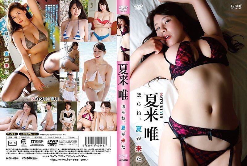 kiyui_natsu-988783085058539521-20180424_221352-img1.jpg