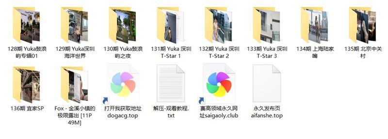 北京天使 - 第三季合集.jpg